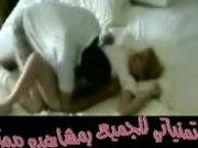 Arabian Porn Videos