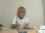 Subtitled CFNM Japanese penis washing with tan gyaru