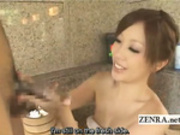 Subtitle CFNM Japanese penis washer accidental exposure
