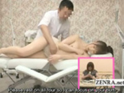 Subtitle ENF CMNF Japan schoolgirl sensual butt massage